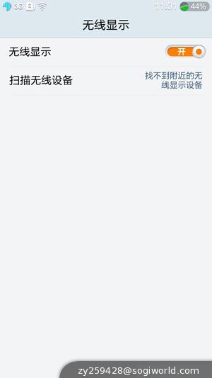 优米-CROSS-C1-界面截图