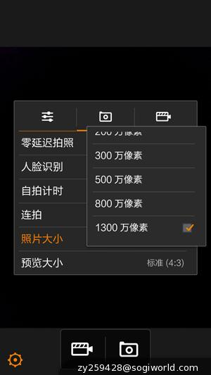 优米-CROSS-C1-相机功能截图