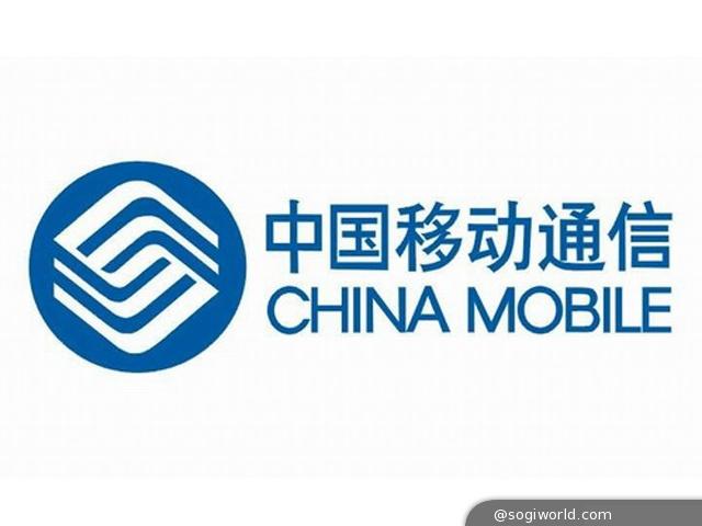 中国移动logo矢量图-中国移动logo高清图|中国移动透明logo|中国移动