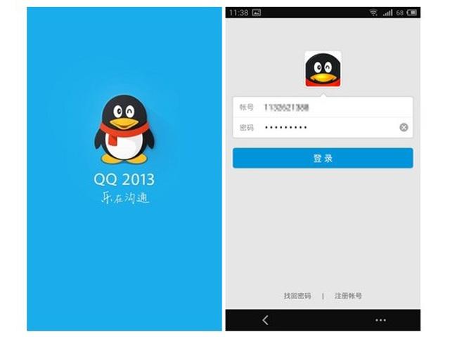 普通版手机 QQ 界面(左图)的选项、?#35828;?#19982; Smartbar 是分开的两种操作方式,显示效果不够简洁;魅族定制版手机QQ 将功能选项与 Smartbar 进行了较佳融合,显示空间更为清爽简洁。(图片来源:手机中国)