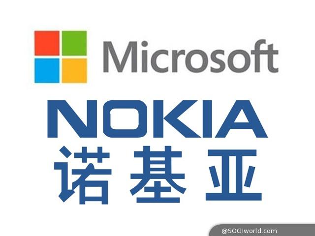诺基亚-微软-logo