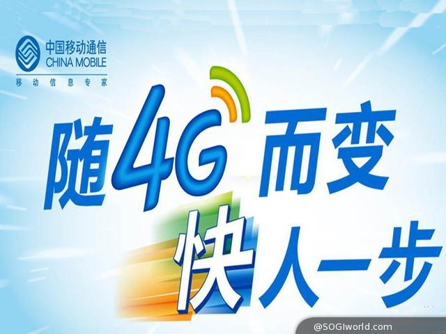 SOGI World 手机世界以厦门 BRT 快三线为试验地点,将 4G 无线网络与联通 3G 网络进行比对测试,看看「快人一步」的 4G 网络是否真如传说中的那么快速。本篇使用的机型为联想 K900。小编先使用 Wi-Fi 万能钥匙软件测试网速,不过网速似不尽人意,开始时小编亦在疑惑,之后发现问题所在:并非每辆 BRT 快三线公交车均能接收到移动 4G 网络,因此其不太稳定。