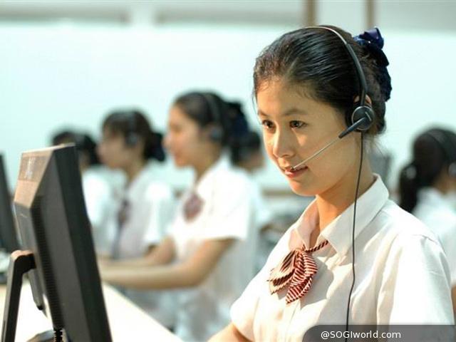 传中国移动将成立在线服务公司 或为全国客服呼叫中心图片