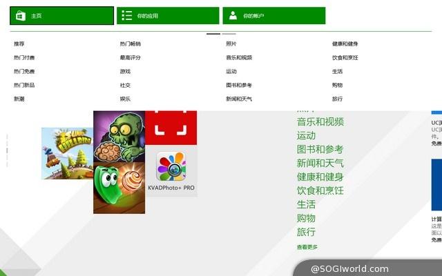 乐凡-livefan-F8C-WIN8-平板电脑-评测图