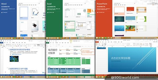 乐凡-F3S-商务版-平板电脑-评测图