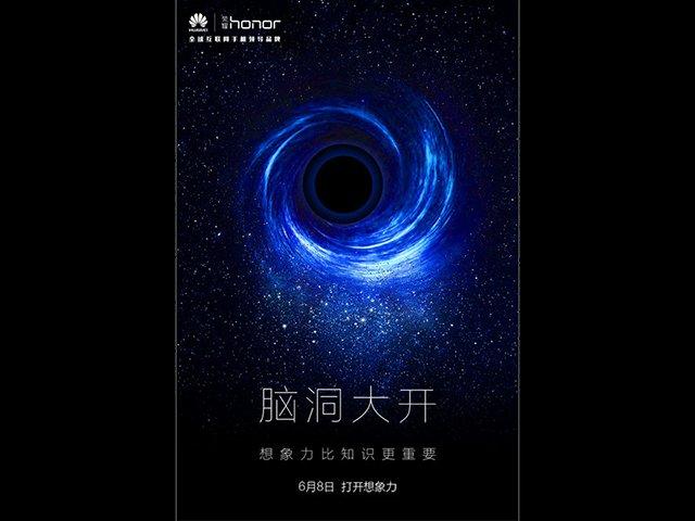 今日(6/1)上午,华为荣耀官方微博上传了一张预告海报,配文为「想象力