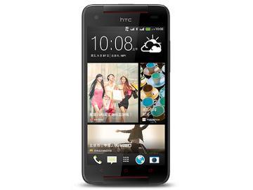 HTC Butterfly s 9060 双卡联通版