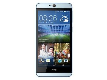 HTC Desire 826 16GB