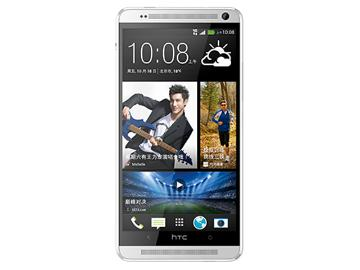 HTC One max 16GB 电信版