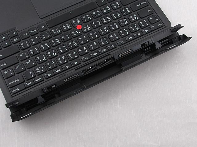 解決辦法:聯想筆記本鍵盤突然故障的解決方法
