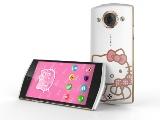 美图 美图手机2 HelloKitty 特别版 中国联通WCDMA(3G)