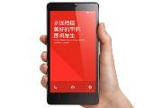 小米 红米Note 4G 移动版 5寸屏幕↑