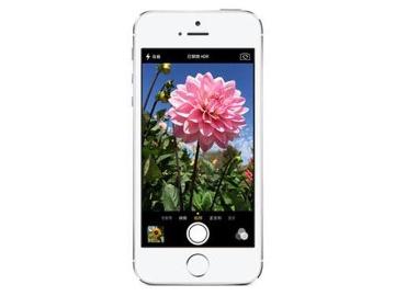 苹果 iPhone 5S 32GB 移动4G版