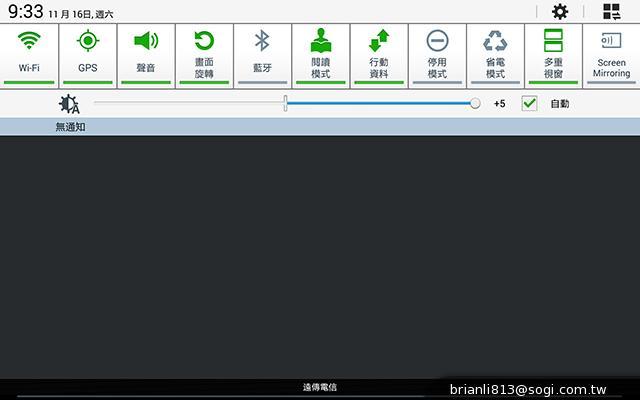 三星-GALAXY-Note10.1-2014Edition-平板电脑-评测图
