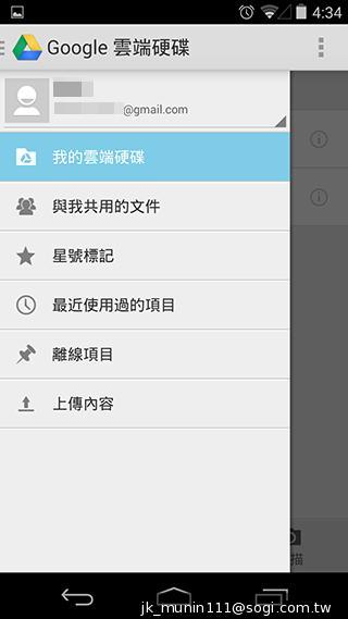 谷歌-Nexus-5-内建功能截图