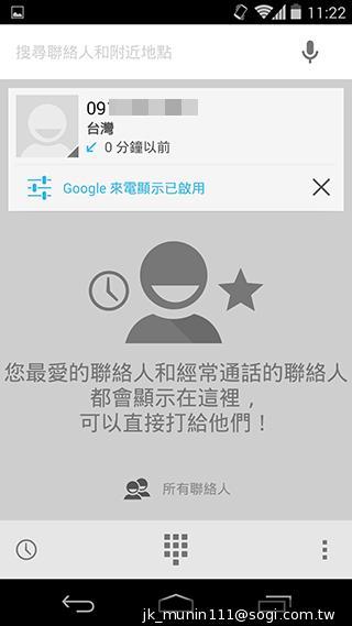谷歌-Nexus-5-基本功能截图
