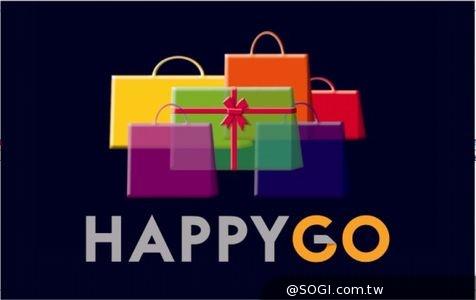 HAPPY GO卡友日本消費也能通 消費享95折或贈送購物抵用券