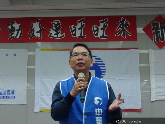 中華電信攜手台北市身障服務推展協會 好運旺旺來新春團拜