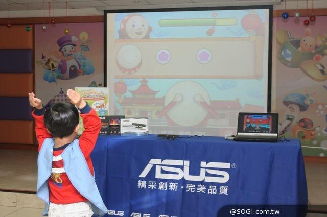 華碩攜手日躍科技 助家扶孩童 捐贈「動感寶貝學習館」體感教育套組