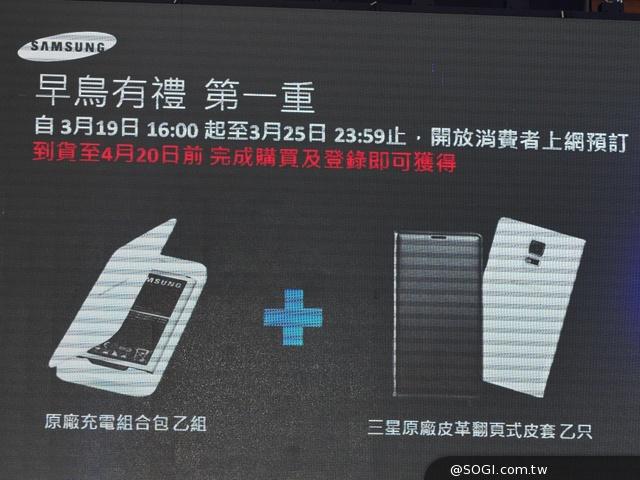 三星S5、Gear 2/Fit售價出爐 早鳥預購即日開跑