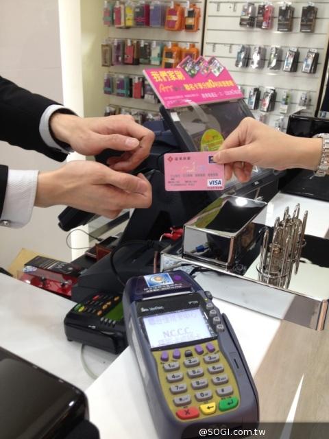 HAPPY GO卡點數刷卡就送 3月30日前 消費888點數入袋