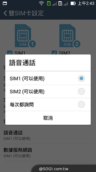 純粹本位 禪心入魂 ASUS ZenFone 5