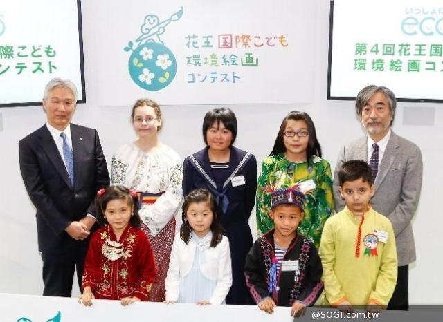 「第五屆花王國際兒童環境繪畫」比賽即日起受理報名