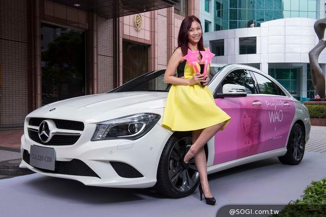 台灣賓士「Mercedes-Benz & Project WAO 女生團結音樂節元年」公益演唱會