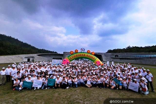 花王(台灣)五十周年創業紀念 日月潭微笑向前走