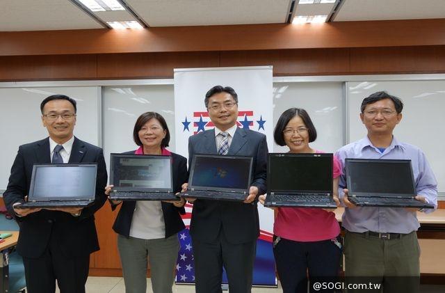 響應世界地球日 台北市美國商會投入「科技濃湯計畫」