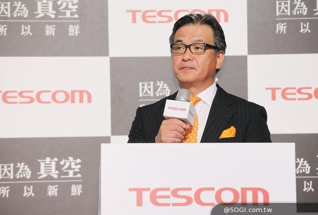 TESCOM進軍海外市場 世界首創「真空果汁機」即將震撼全台