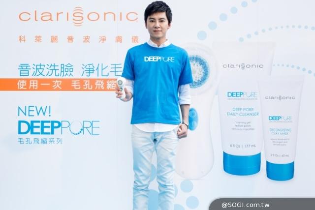 偶像小生李國毅分享「每天60秒」輕鬆為肌膚毛孔把關秘訣