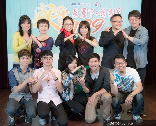 華碩文教基金會與公視舉辦「感動99」短片徵選頒獎典禮