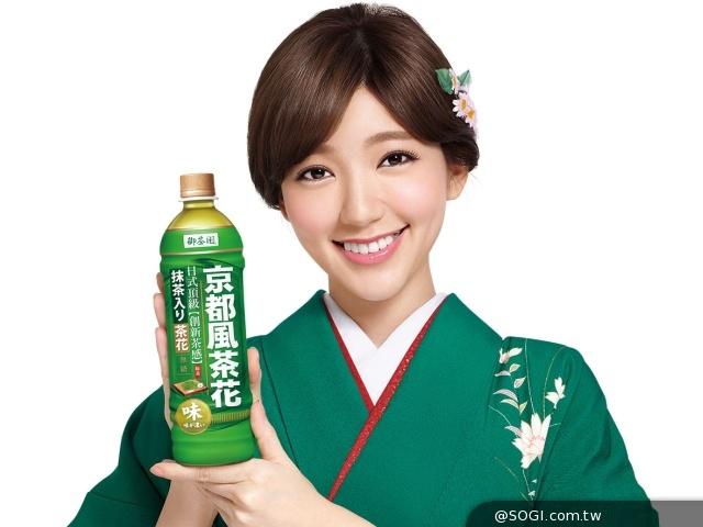 飲料旺季將至「御茶園紅、綠茶」齊推新品迎戰