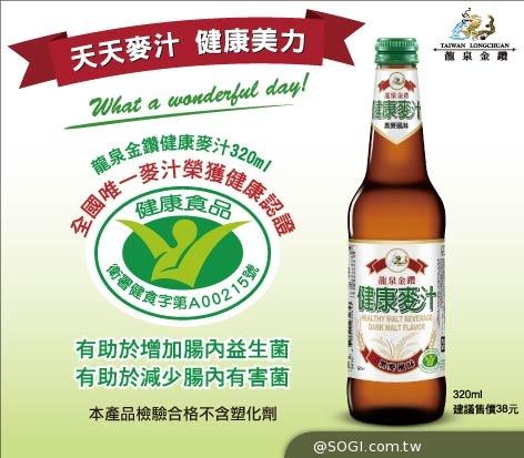 龍泉金鑽健康麥汁 腸保健康 再推350ml「特濃」風味