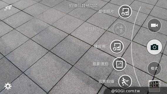 DC-三星-GALAXY-K-zoom-拍照手机-拍摄模式