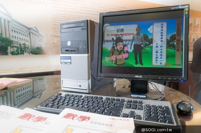 華碩基金會「再生電腦 希望工程」協助收容人二度進修