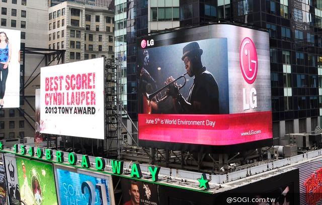 LG「全球志工日」展現企業精神響應環保活動