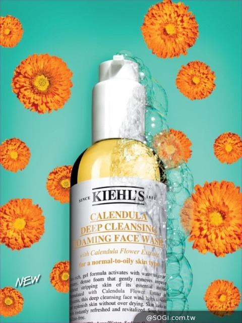 全新「金盞花植物精華潔面泡泡凝露」調理修護肌膚 重現健康光采