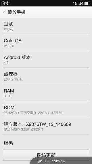 OPPO-Find-7-评测图
