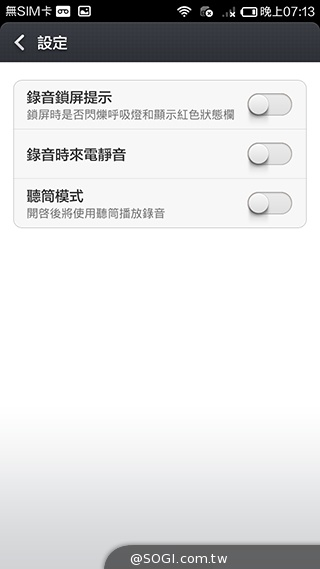 小米-红米-Note-增强版-智能手机-评测图