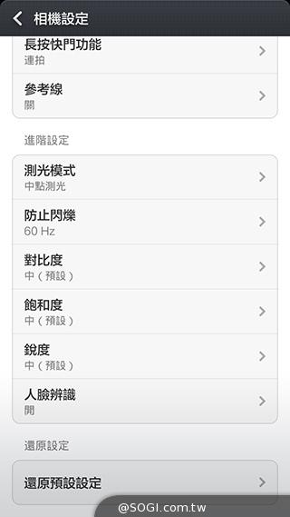 小米-红米-Note-增强版-智能手机-拍照功能