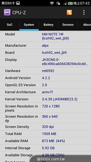 小米-红米-Note-增强版-智能手机-测试图