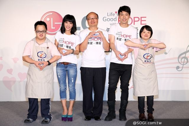 LG「希望。傳愛」攜手喜憨兒基金會 目標募集百萬 送希望到偏鄉