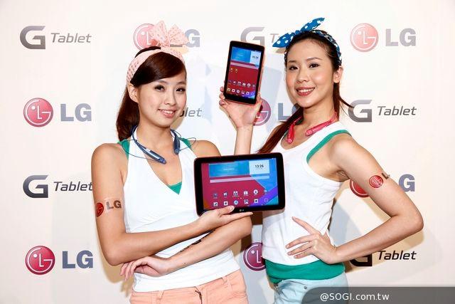 LG全新G Tablet系列平板電腦繽紛上市