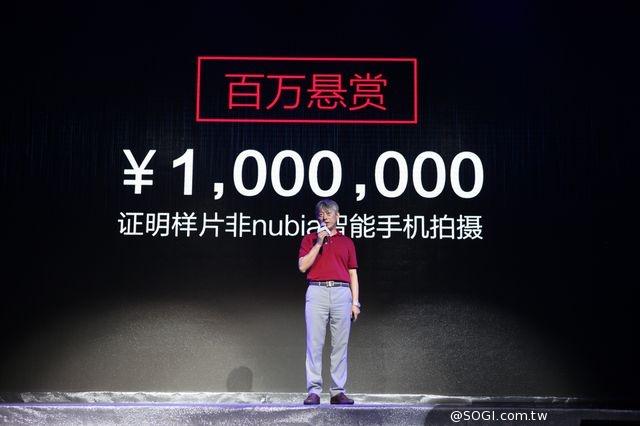 銀河拍攝跨入手機時代 努比亞發佈全球最強拍照手機nubia Z7系列