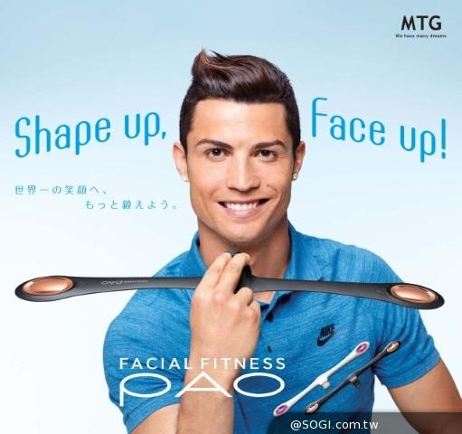 足球巨星C.羅納度與MTG簽立亞洲區廣告代言合約