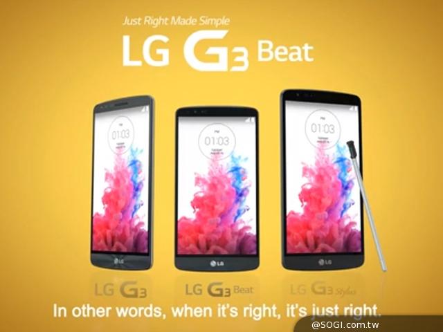 面對Note4發表 LG將推平板手機G3 Stylus