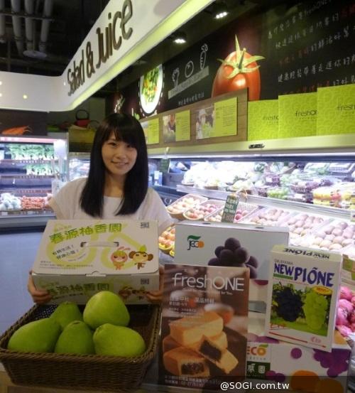 中秋節吹健康有機風 freshONE 鮮活超市有機水果禮盒預購夯