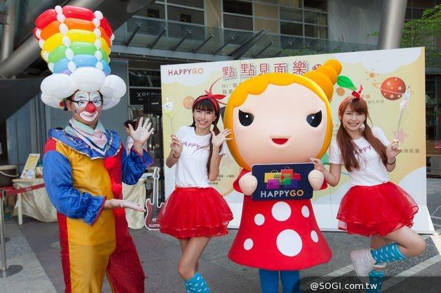 HAPPY GO首度推出「點點」變裝熱趴 快閃勁舞巡迴同歡